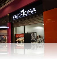 C1 caseta alucobond negru lucios Pechora - Carrefour Felicia