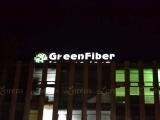 1-g2-greenfiber-iasi-litere-luminoase-individuale-si-caseta